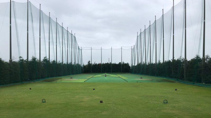 西部ゴルフ練習場
