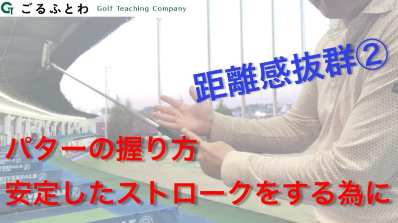 Golf Is ゴルフの全てについて ゴルフイズ